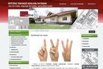 építész-tervező -cegajanlo-hu1